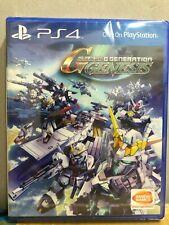 PS4 SD Gundam G Generations Genesis Asia English Version RARE!