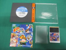 NEC PC Engine HuCARD -- PARASOL STARS -- JAPAN. GAME. Work. 11206