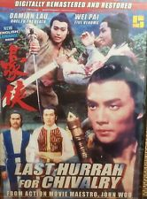 Last Hurrah For Chivalry - Shaw Brothers - Remastered  English Version !