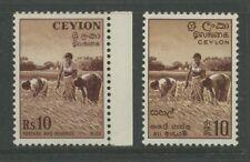 Mint Hinged Single Sri Lankan Stamps