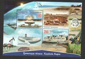 KAZAKHSTAN 2019 KYZYLORDA REGION ROCKET & STADIUM SOUVENIR SHEET 2 STAMPS MINT