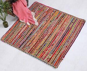 MISHRAN Braided Square Indian Rug Natural Jute & Multi Colour Fabric Small Large