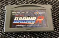 Nintendo Gameboy Advance DARIUS R GBA PCCW From Japan