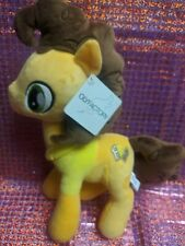 "My Little Pony Cheese Sandwich high quality 12"" Plush olyfactory"