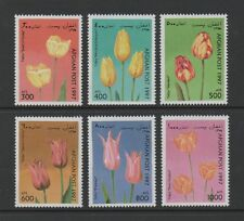 AFGHANISTAN 1997 FLOWERS (TULIPS) *VF MINT NEVER HINGED*
