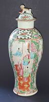 Chinese Cantonese Famille Verte vintage Victorian oriental antique tall vase