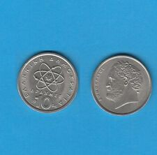 Grèce 10 Drachmes en Cupro-Nickel 1984