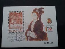 ESPAÑA SPAIN AÑO YEAR 1990 EDIFIL HOJA HB Nº 3068 (o) USADO USED - EXFILNA 90