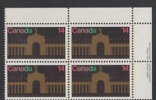 CANADA 1978 #767 UR 14¢ Stamp Canadian National Exhibiton  MNH