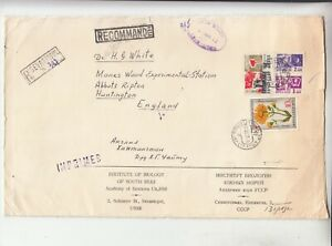 Russia: Large Cover, Institure of Biology of South Seas, Sevastopol Nov 1973