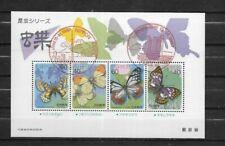 pk48178:Stamps-JAPAN #1699A Butterflies Souvenir Sheet - Capex 1987 Postmark
