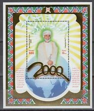 Oman 2000 ** Bl.17 Millennium Sultan Doves of peace Friedenstauben
