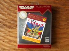 Castlevania (Classic NES Series) /Game Boy Advance gba cib complete famicom mini