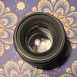 Helios 44-2 58mm f2 M42 soviet SLR lens for #7555913