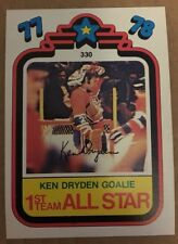 Ken Dryden 1978-79 O-PEE-CHEE #330 Hockey Card NM/M Condition Montreal Canadiens
