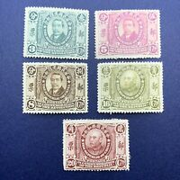 1912 LOT CHINA STAMPS MH OG NATIONAL REVOLUTION, #'s 180-182, #184-185