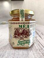 Honey flower Bashkir 100% natural 230 grams