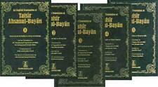 Tafsir Ahasan ul Bayan (5 Volumes English)