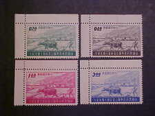 China Sct # 1200-3 Taiwan Farm Scene Mnh