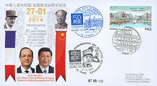 "AN-CH3 FDC ""50 years Relationship China - France / MAO ZEDONG & DE GAULLE"" 2014"