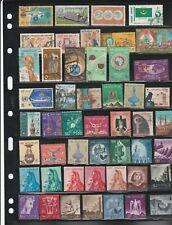 UAR stamps (Egypt/Syria) defunct