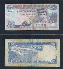 Banknote - BRUNEI 1 RINGGIT 1994 CURRENCY MONEY BANKNOTE (#144)