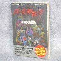 SHIN MEGAMI TENSEI Guide Nintendo SFC 1992 Book FT72