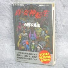 SHIN MEGAMI TENSEI Guide SFC Book FT72*
