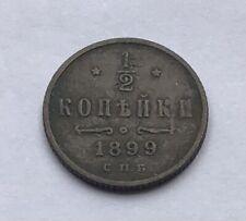 Russland 1/2 Kopeke 1899