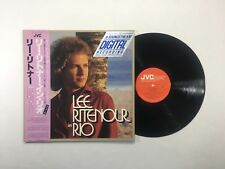 LEE RITENOUR In Rio LP JVC VIJ-6312 Japan 1979 VG+ Audiophile! Obi Strip! 00D/Q