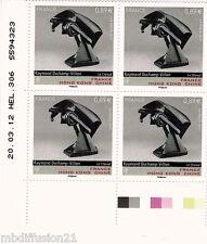 2012 - Bloc De 4 - Coin Date Neuf**/-R.DUCHAMP-CHEVAL-SCULPTURE - Timbre.Yt.4653