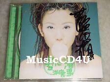 MusicCD4U - Original CD Pauline Lam Lan Xin Mei Autograph 簽名 藍心湄 糖果
