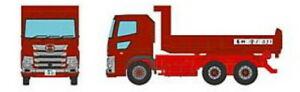 Tomytec Truck-Collection, Kipper-Truck, Brun Rougeâtre, Voie N Modèle 1:160