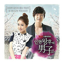 Korean Drama - Man of Queen Inhyeon - O.S.T.(OSTD555)