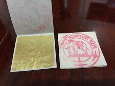 24K GOLD LEAF SHEET BOOK OF 20, FOOD GRADE EDIBLE,DECORATING,ART 30mmx30mm