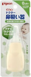 ☀ Pigeon Doctor Baby Nasal Aspirator Vacuum Suction From Japan