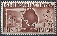 1950 Italia Rep. 14° Fiera Levante a Bari 1v. SL (MNH) Cat. Sass. 627 € 15,00