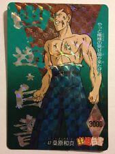 Yu Yu Hakusho PP CARD Prism 47 Version Hard