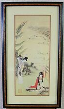 """4 OLD Color REPROD. PRINTS (13"""" x 20"""") from Watercolor Silk screens-TANG DYNASTY"""