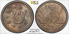 1940 (KT7) China Manchukuo Chiao PCGS MS62