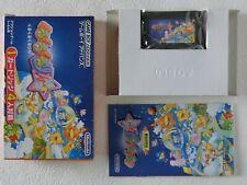 Kuru Kuru Kururin GBA Nintendo Gameboy Advance BOX From Japan