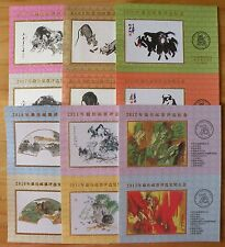 China 2007-2015 Year Best Stamp Popularity Poll uncut-double Silk 丝绸评选张大全 S/S