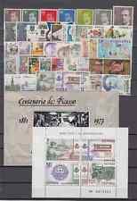 ESPAÑA - AÑO 1981 COMPLETO CON HOJITAS - NUEVO SIN FIJASELLOS MNH ESPAÑA