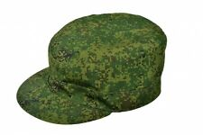 Schirmmütze Kappe Farbe: Zahl Gr.56  UDSSR Russia  Armee Кепка: Цифра