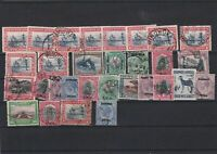 South West Africa Stamps Ref 23902