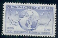 #C43 15¢ Globe & Doves Airmail Lot 400 Mint Stamps, Spice Up Your Mailings!