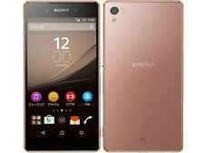 AU KDDI SONY SOV31 XPERIA Z4 ANDROID PHONE SMARTPHONE UNLOCKED JAPAN COPPER NEW