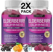 Elderberry Immune Support Gummies (2 PACK) + Zinc, Vitamin C, Berry Flavored