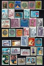 Luxembourg stamps, nice group of 37, used, 1978 - 1982, unchecked for value