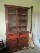 More details for bookcase/ cabinet / wooden, glass doors, with cupboards and 3 shelves
